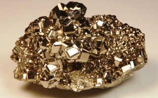 ПИРИТ — огненный камень или «золото дураков»