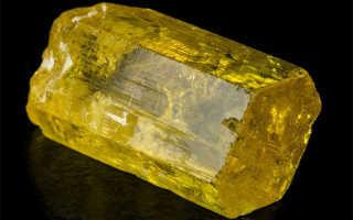 ГЕЛИОДОР — золотистый дар бога Солнца