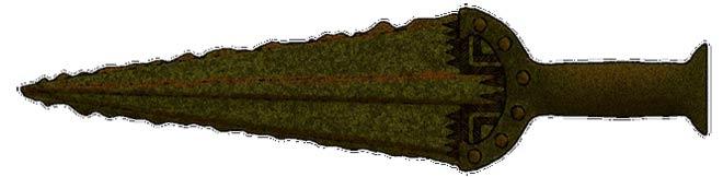 Бронзовый наконечник копья (7-4 век до н.э.).