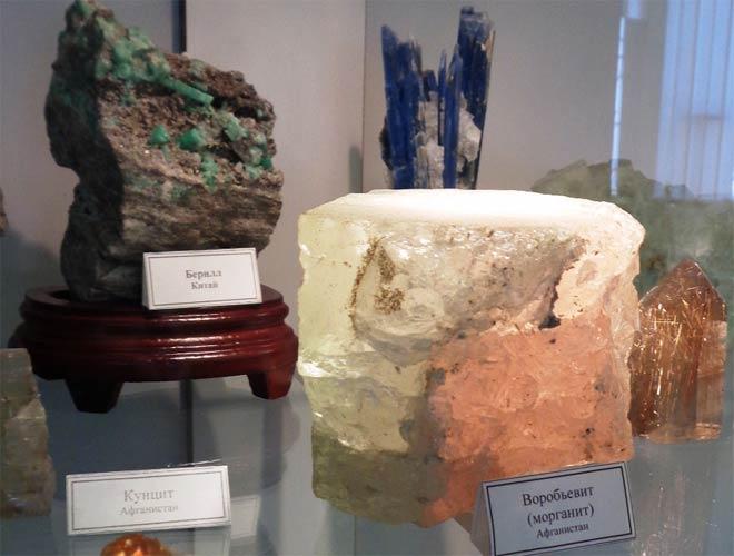 воробьевит минерал